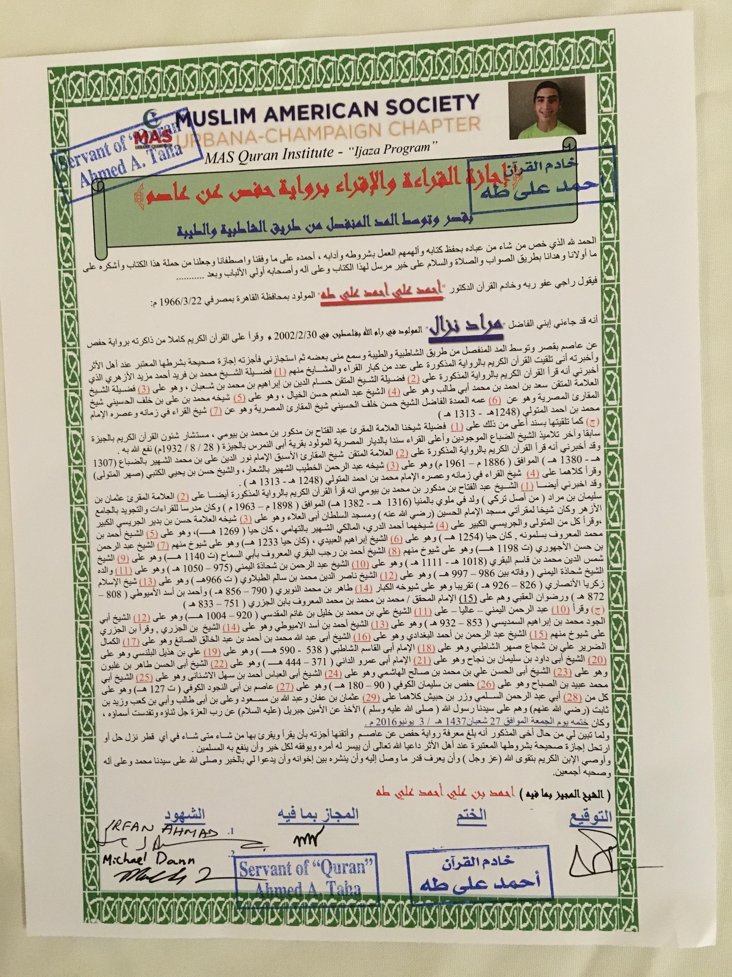 Ijaza-Hifz-MuradNazzal-06032016-Signed